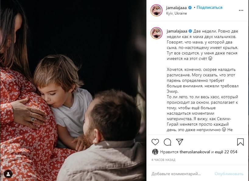 «Круто быть мамой двух мальчиков – смело могу заявить спустя две недели»: Джамала поделилась некоторыми подробностями о новорожденном ребенке