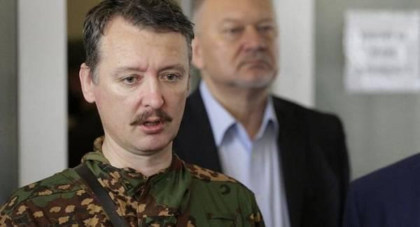 «Вместо витрины «русского мира» возникла такая вот помойка»: Гиркин отличился громким заявлением по Донбассу