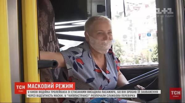 Водитель троллейбуса в Киеве избила пассажира, сделавшего замечание о маске