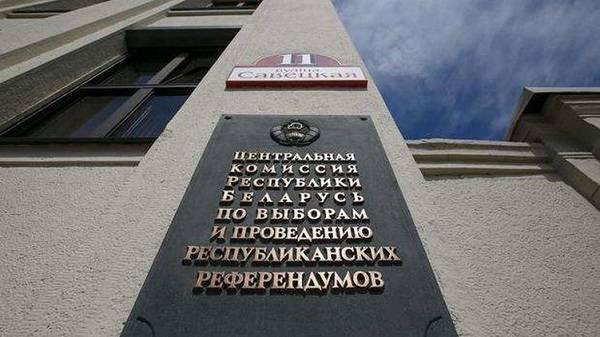 В Беларуси начали регистрировать кандидатов на должность президента
