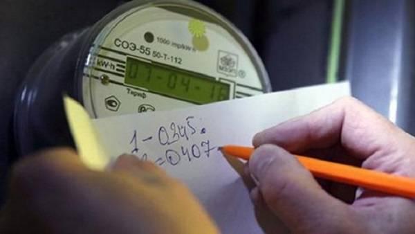 Буславец: тарифы на электричество для украинцев повышать не будут