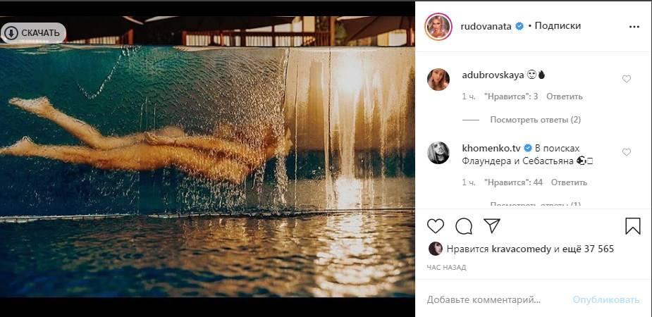 «Это секс»: полностью голая звезда сериала «Универ» показала свои купания в стеклянном бассейне