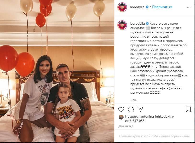 «Всю ночь смотрели мультики и ели конфеты»: Ксения Бородина рассказала о романтичном вечере в честь годовщины свадьбы