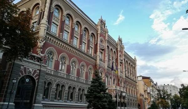В Украине выполнили еще одно условие Международного валютного фонда