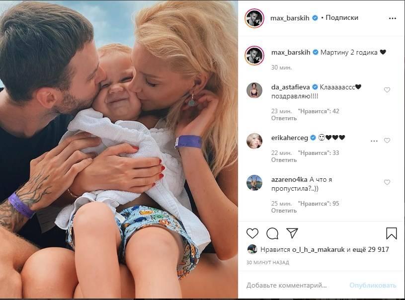 «Так это ваш общий ребенок?» Макс Барских показал трогательное фото с ребенком и популярной украинкой певицей