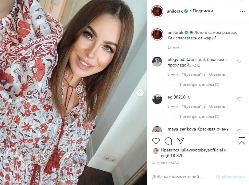 «Настоящая украинка»: Ани Лорак показала, как одеваться этим летом, позируя в цветочном комбинезоне