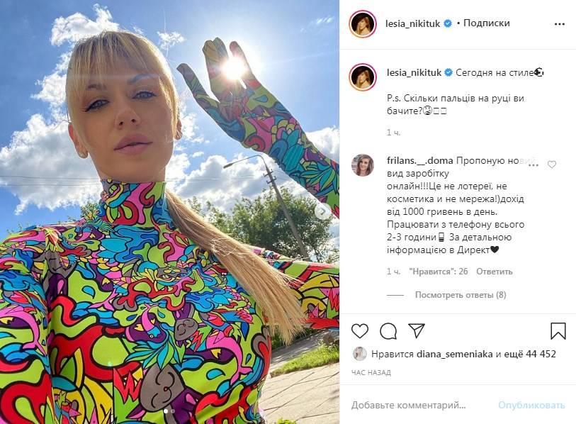 Леся Никитюк выложила фото, на котором позировала с четырьмя пальцами на руке