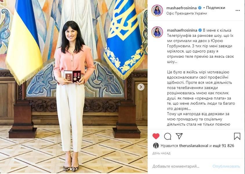 «Я усну с мыслями о своем отце, который бы точно сегодня плакал от счастья»: Маша Ефросинина прокомментировала государственную награду