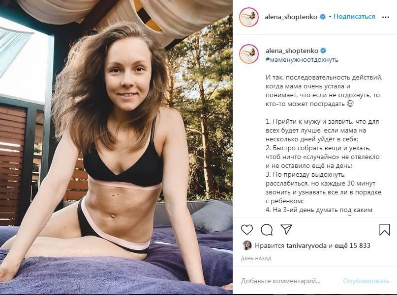 «Фигурка просто класс»: Алена Шоптенко похвасталась красивым телом в откровенном купальнике