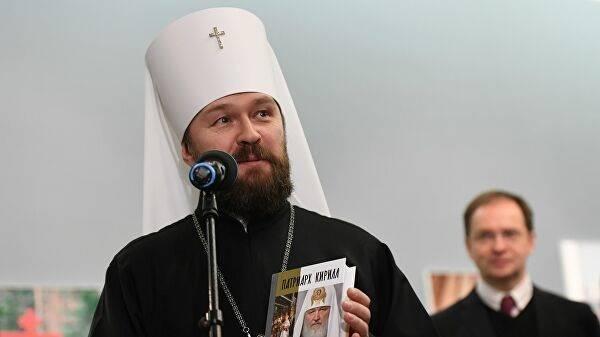 «Уродливое явление»: в РПЦ резко высказались против суррогатного материнства