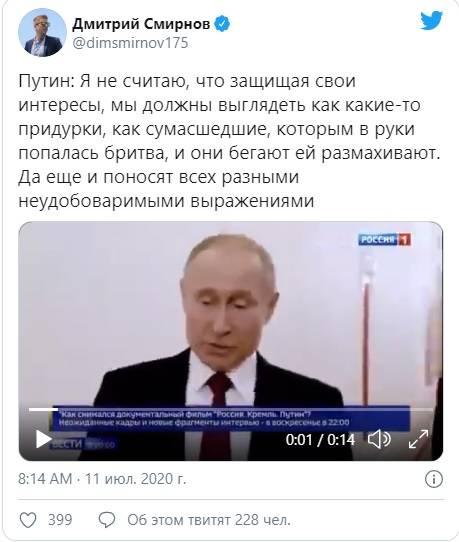 «Как сумасшедшие, у которых в руках оказалась бритва»: Путин выступил с громким заявлением о защите интересов РФ в мире