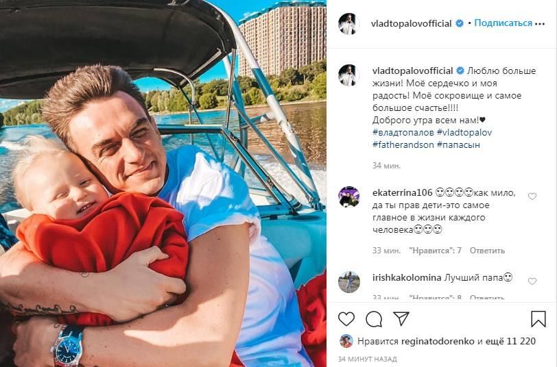 «Сколько же нежности и тепла в этом кадре, можно смотреть вечно»: Влад Топалов поделился новым трогательным фото с сыном