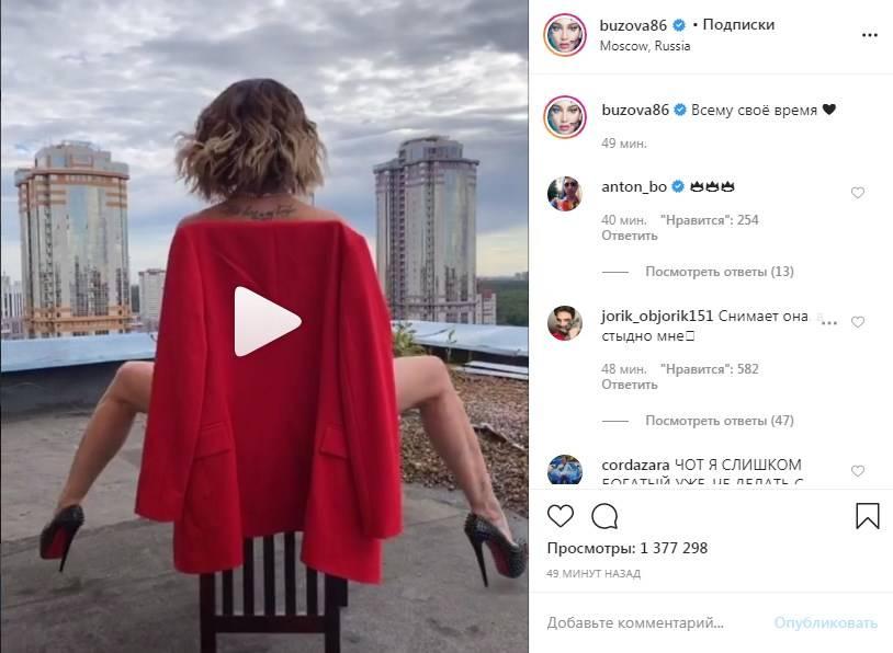 «Снимает она, а стыдно мне»: Ольга Бузова показала сексуальные танцы на крыше дома, разделив мнение поклонников на два табора