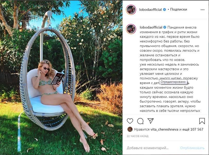 «Идеальная»: Светлана Лобода поделилась с поклонниками пикантным фото в бикини