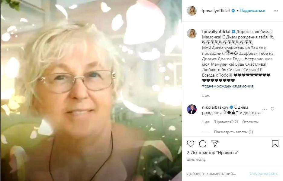 «Мой Ангел хранитель на Земле и проводник»: Таисия Повалий трогательно поздравила маму с днем рождения