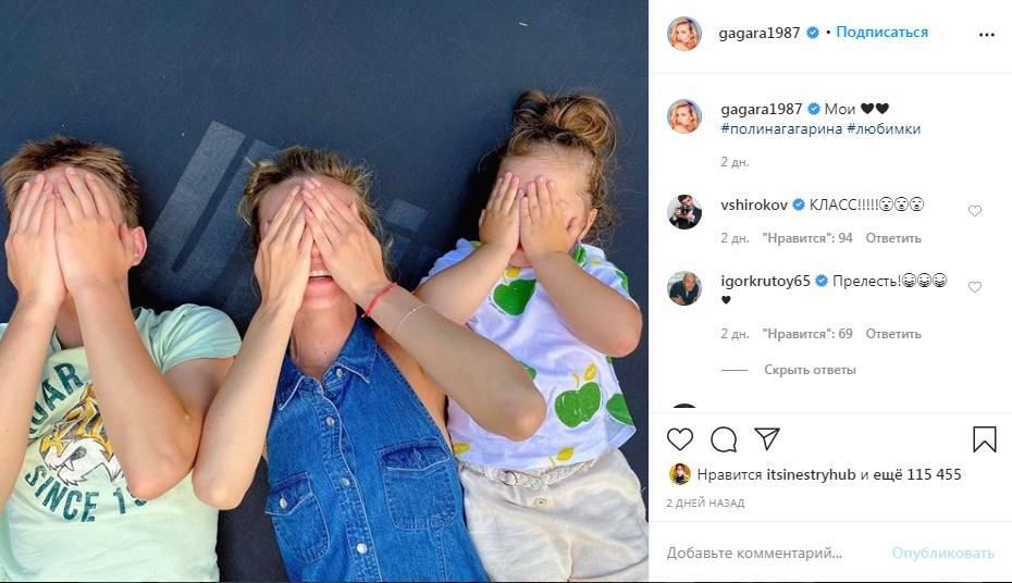 «Полина тут как третья сестра»: Гагарина похвасталась новым фото со своими детьми