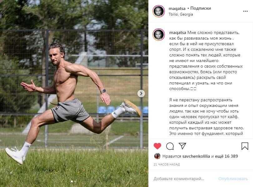 «Мустанг!» Иракли Макацария всполошил сеть своим мускулистым телом во время быстрого бега