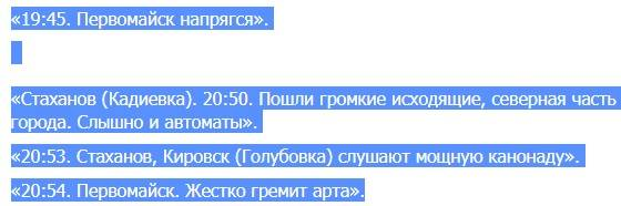 «Первомайск. Арта очень жестко гремит! Канонада! А Мариуполь отстояли!»: Бойцы ВСУ подавили атаки российских оккупантов