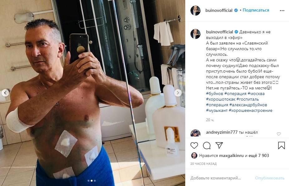 «Был приступ, очень было больно»: Александр Буйнов перенес операцию после приступа