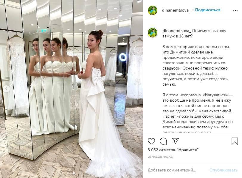 «Нагуляться — это вообще не про меня»: дочь убитого Бориса Немцова выходит замуж
