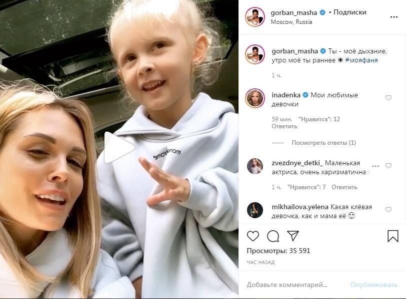 «Маленькая актриса, очень харизматичная»: Мария Горбань показала очень милое видео со своей дочкой, спев на камеру
