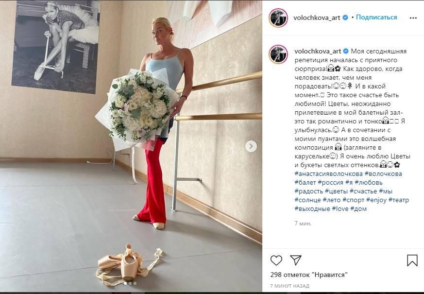 «Человек знает, чем меня порадовать»: Анастасия Волочкова показала неожиданный подарок от таинственного возлюбленного