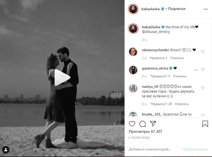 «Ох, какая красивая пара»: стало известно, с кем будет танцевать Слава Каминская в шоу «Танцы со звездами»