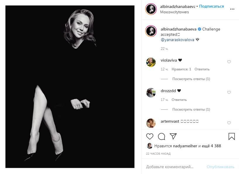 «Вы прекрасны»: Альбина Джанабаева покорила сеть черно-белым фото