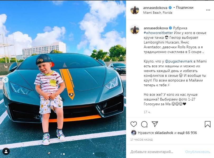 «Гектор выбирает Lamborghini Huracan, Янис - Aventador, девочки - Rolls Royce»: Анна Седокова рассказала, на чем передвигается в Америке