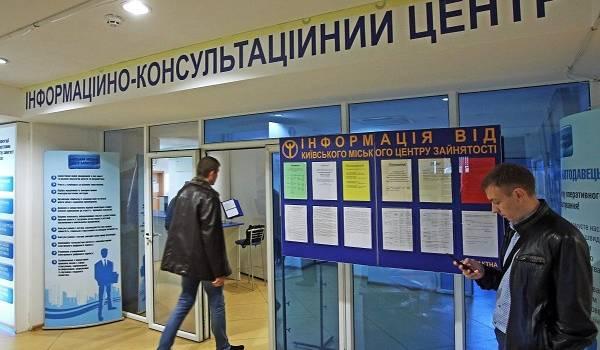 В 1,5 раза больше, чем сейчас: украинцев предупредили о резком росте безработицы