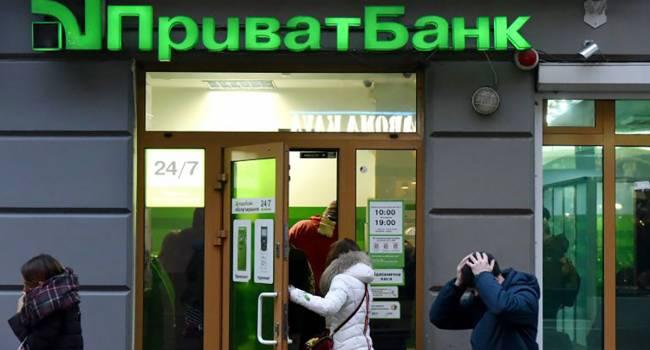Журналист об отставке Смолия: если даже гиперинфляции не будет, то иски «ПриватБанк» против Коломойского точно отзовет