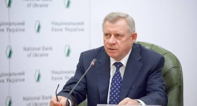 Комитет Рады принял решение относительно отставки Смолия