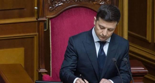 В Украине больше не существует Нацкомфинуслуг. Зеленский подписал указ