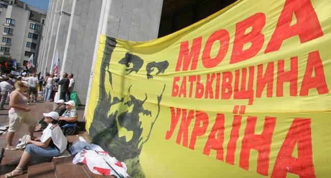 7 и 9 июля – решающий бой за украинский язык: в «ОПЗЖ» требуют от Конституционного суда отменить языковой закон