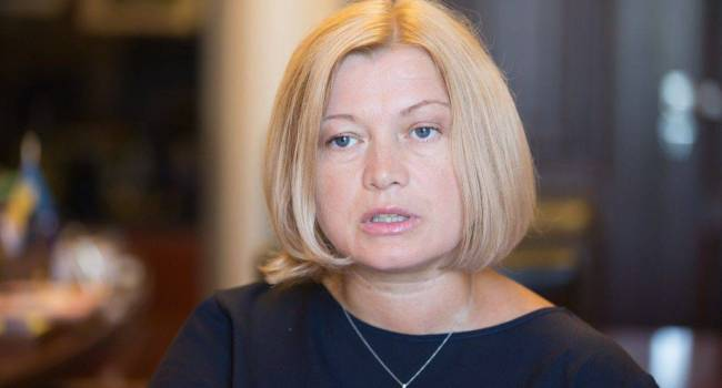 «Первая достойная инициатива Зеленского»: общественник рассказал, как м*азь Геращенко выступала против
