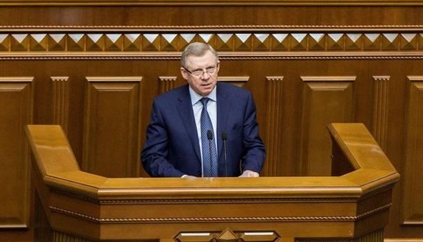 У Зеленского рассказали, когда следует ожидать назначения нового главы НБУ