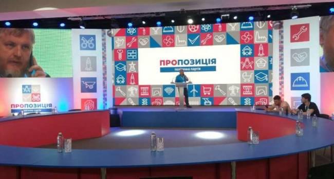 Политолог: в партии мэров уверены, что досрочных выборов парламента не избежать