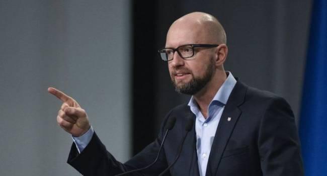Яценюк: Если отказаться от сотрудничества с МВФ, дающего деньги под 2 процента годовых, то куда нам бежать? К «русскому медведю»?