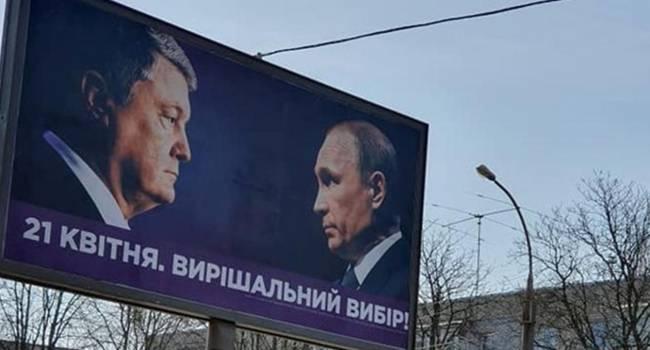 «Если бы я ошибался, то был бы самым счастливым человеком в Украине. Но, к сожалению, это правда»: Порошенко о своих предвыборных бордах с Путиным