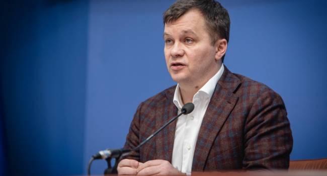 «Не ранее марта следующего года»: Милованов объяснил, почему он сейчас не может возглавить Национальный банк