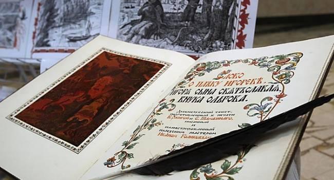Историк: как только Украина оказалась в Российской империи грамотность и интеллектуальное развитие упало до нуля