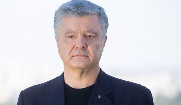 Порошенко: Россия не отказалась от своих планов на Донбасс, борьба продолжается