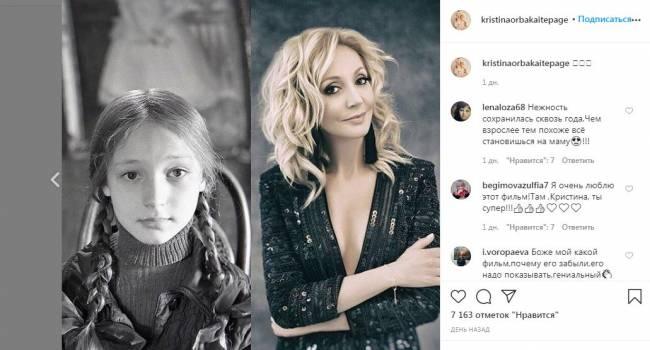 «Такая же талантливая, как и мать»: в сети восхитились снимком Орбакайте из фильма «Чучело»