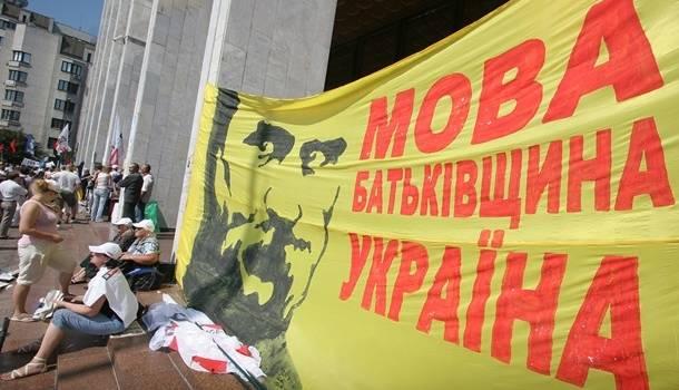 Завтра Конституционный суд рассмотрит закон о функционировании украинского языка