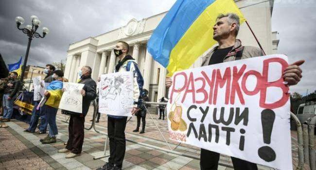 Смолий: вдумайтесь, в стране Украина хотят признать неконституционным язык своей же страны