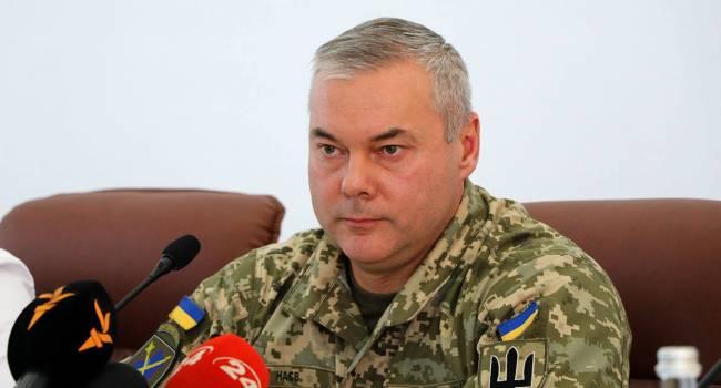 Наев рассказал об угрозе вторжения России в Украину