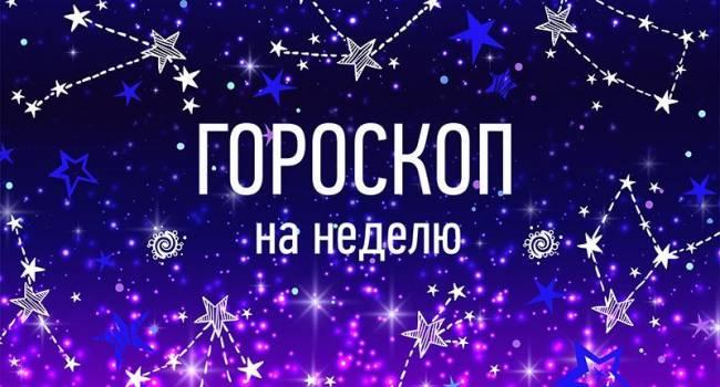 «Тельцов ожидают как удачные дни, так и не очень»: Гороскоп на неделю для всех знаков зодиака