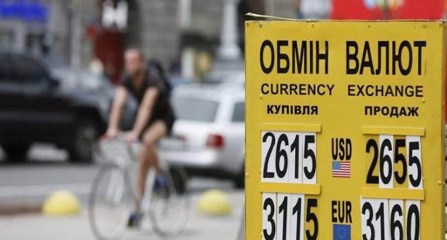 Обмен валют в Киеве - поиск оптимального обменника