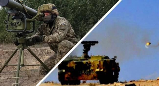 «Слава Украине!»: ВСУ продемонстрировали, как Javelin и «Стугна-П» уничтожают вражескую технику