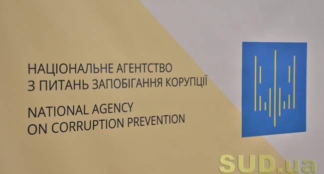 Материалы передадут в суд: НАПК выписали Зеленскому два админпротокола